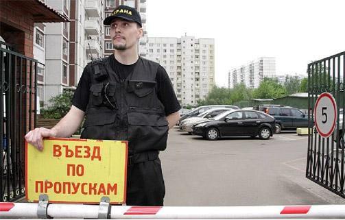Отчет о трате алиментов в москве